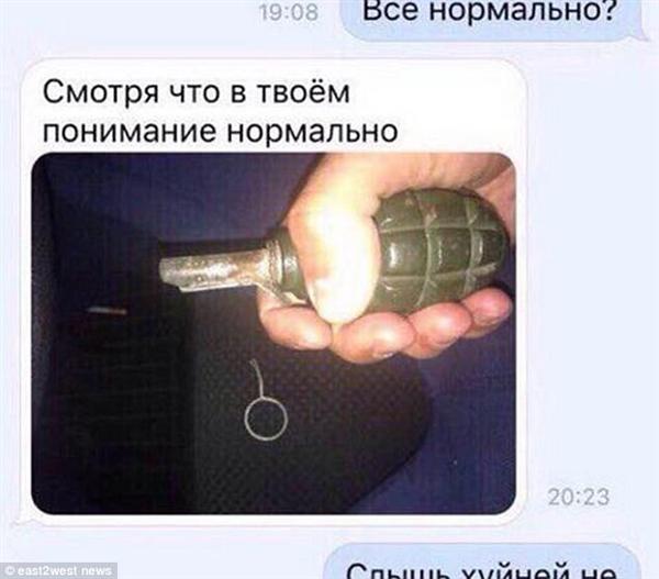 俄罗斯男子拿手雷自拍被炸身亡