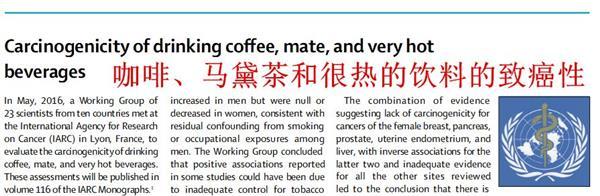 长期喝热饮,可能增加罹患癌症的风险