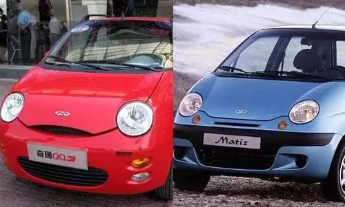 真正的中国汽车长什么样